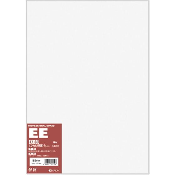 エクセルイラストボード 紙に関する製品の製造 販売を行う専門メーカー